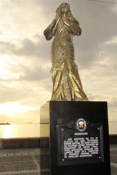 【歴史戦】慰安婦像は「無許可で設置」_マニラ市、フィリピン外務省に回答へ_-_産経ニュース_-_2017-12-20_22.39.45